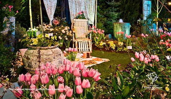 2015 display garden
