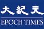 Enoch Times Logo
