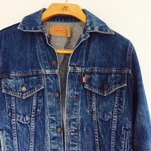 Ricky Zayshley's Jean Jacket